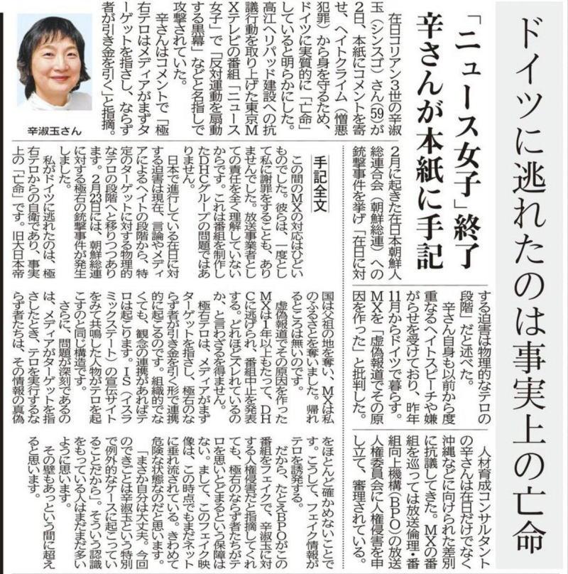 20180305_shinsugo01
