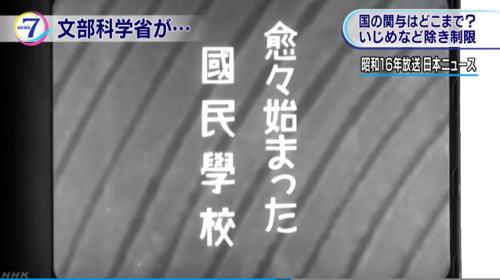 20180316_nhk_hachiouji07