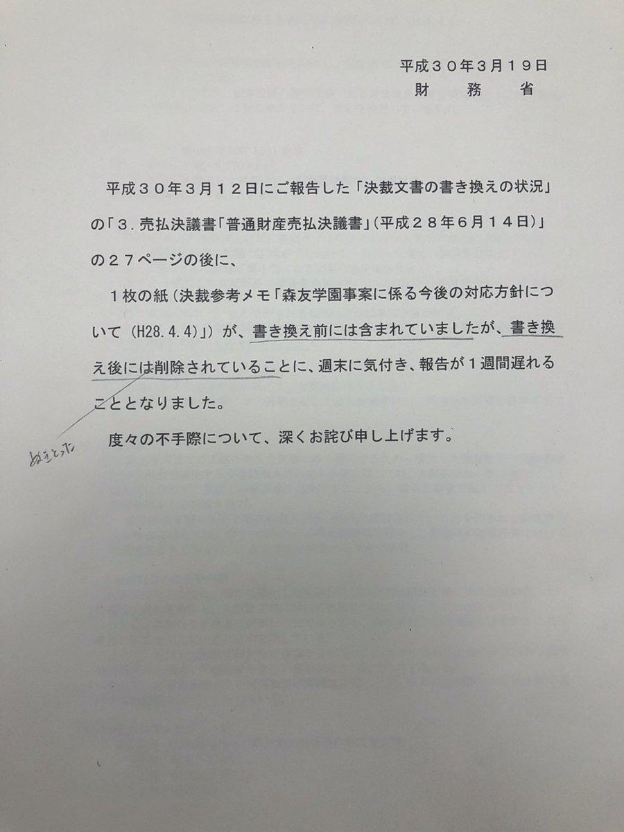 20180319_doc1
