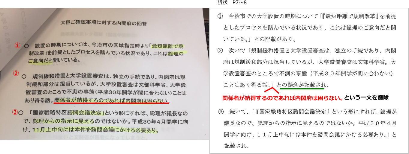 201803224_hanada01