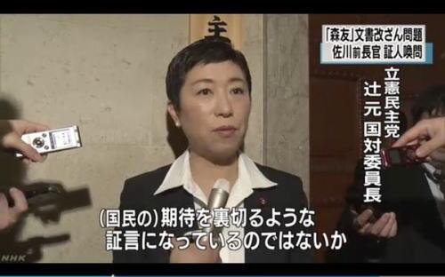 20180327_payoku3