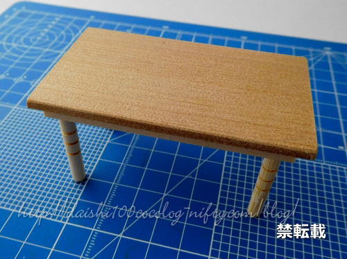 100yen_vignette11_coffee_table01