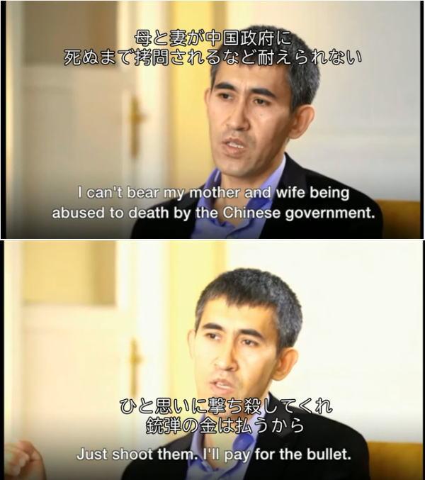 Uigur01