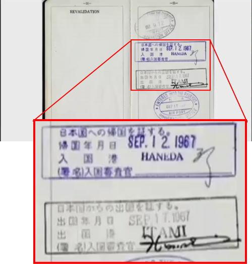 0428_07_passport