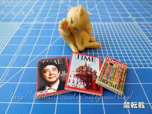 Magazine_hanada02