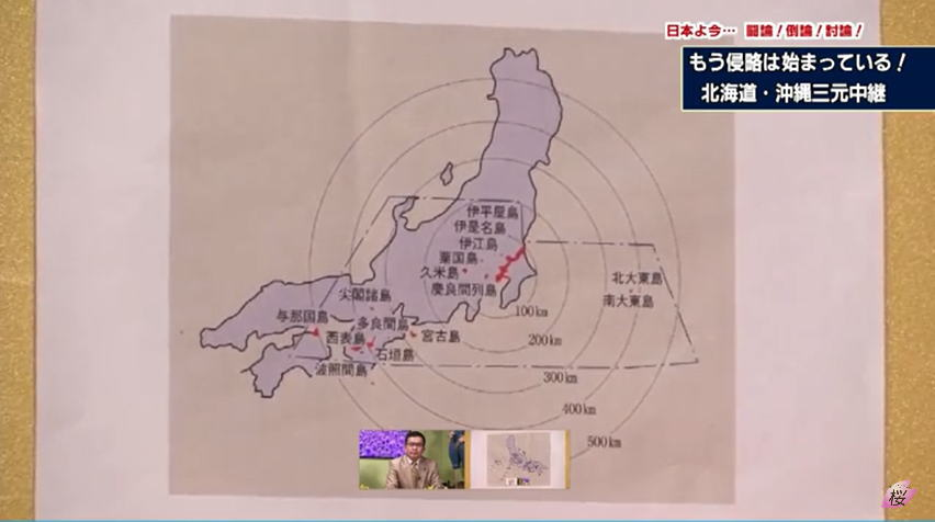 20180519_okinawa01
