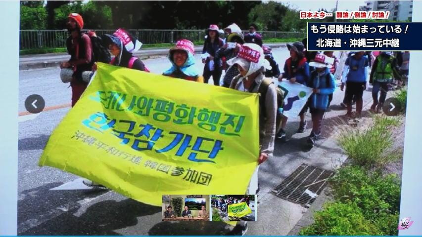 20180519_okinawa04