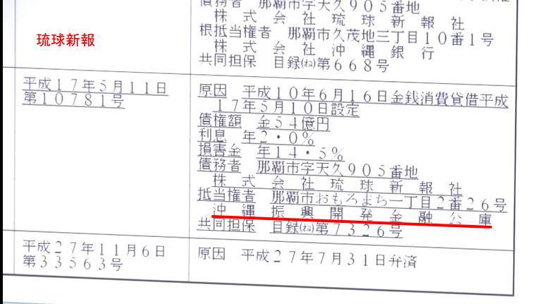 20180519_okinawa05