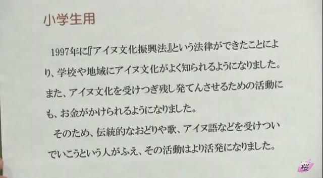 20180722_hokkaido03