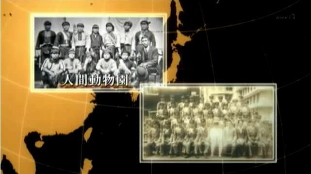 Japan_debut02