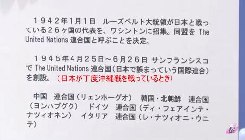 Un02_name