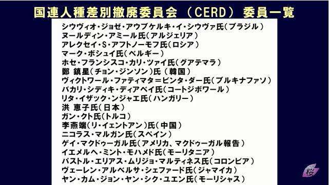 Un05_cred_member