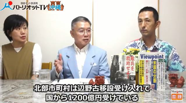 20180930_okinawa02