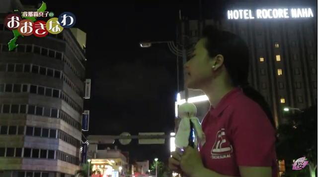 20180928_ookinawa02