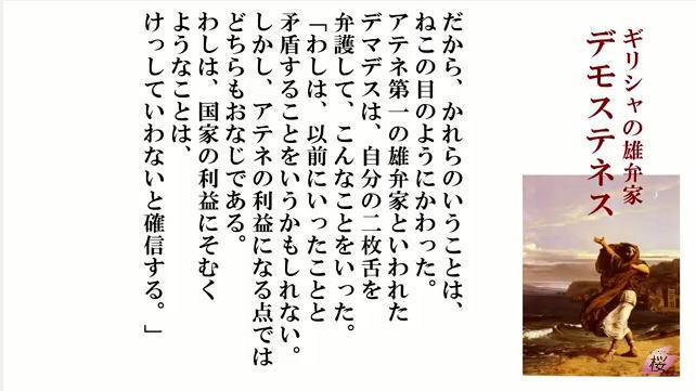 20180928_ookinawa05