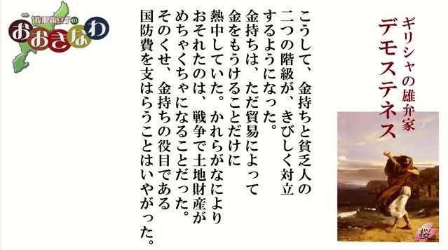 20180928_ookinawa03_1