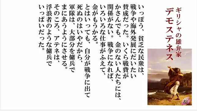 20180928_ookinawa03_2rvsd