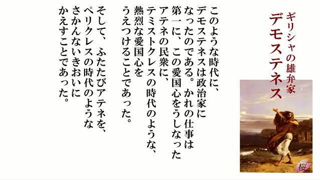 20180928_ookinawa03_3