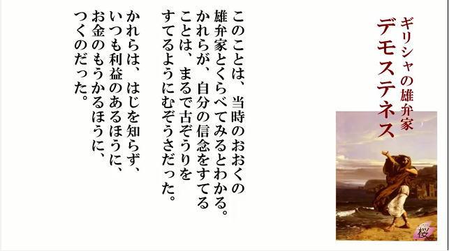 20180928_ookinawa03_4