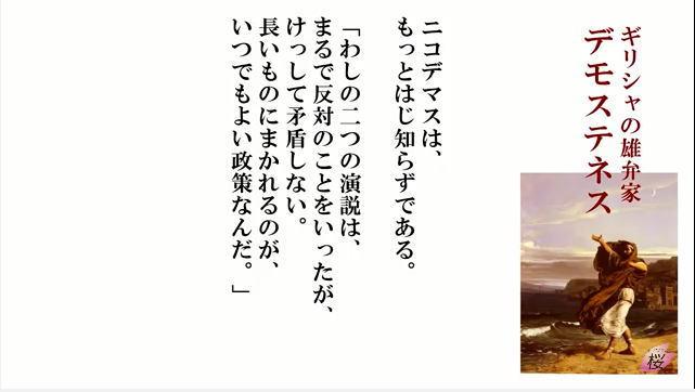 20180928_ookinawa06