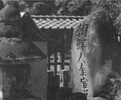 Hideyoshi03