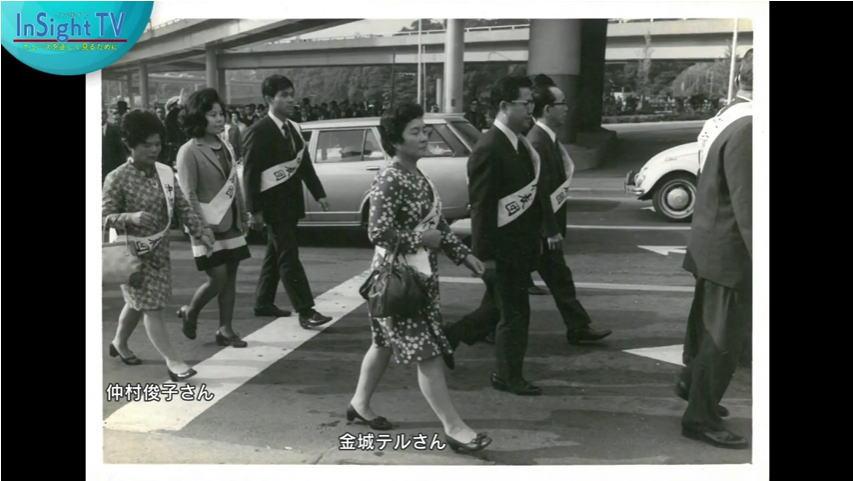Okinawafukki02