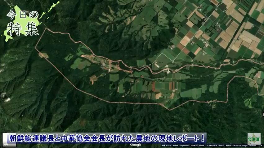20181210_obihiro01