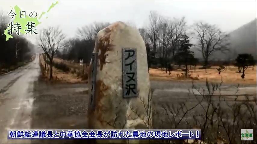 20181210_obihiro02