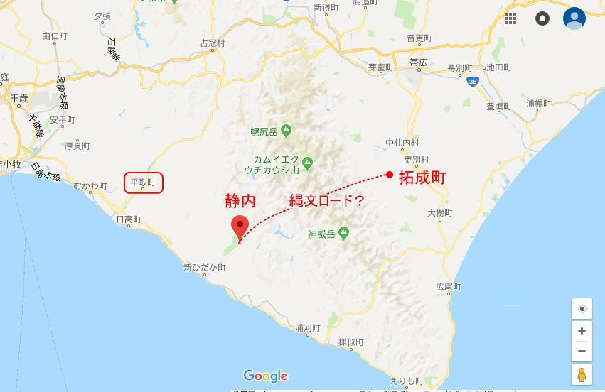 20181210_obihiro07