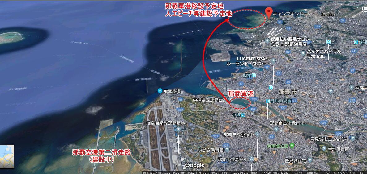 20181222_okinawa01