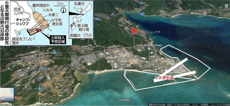 20181222_okinawa02