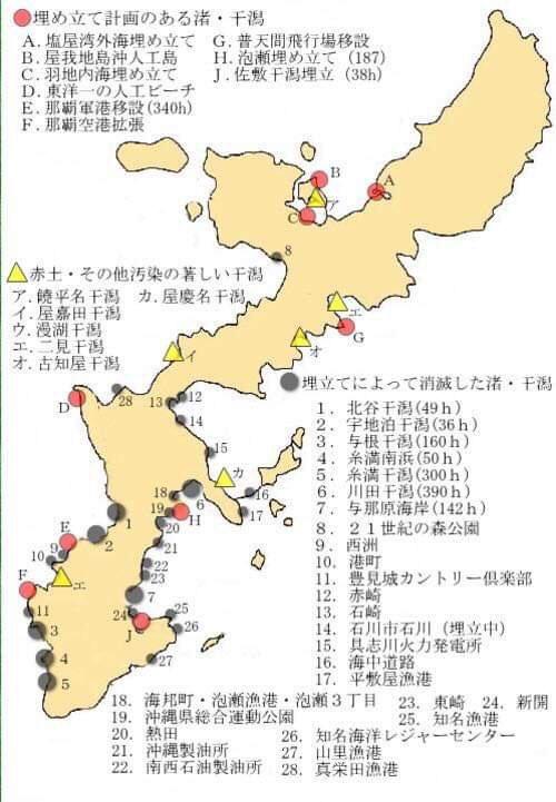 20181222_okinawa03