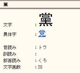 20190107_yomiuri_yatou02