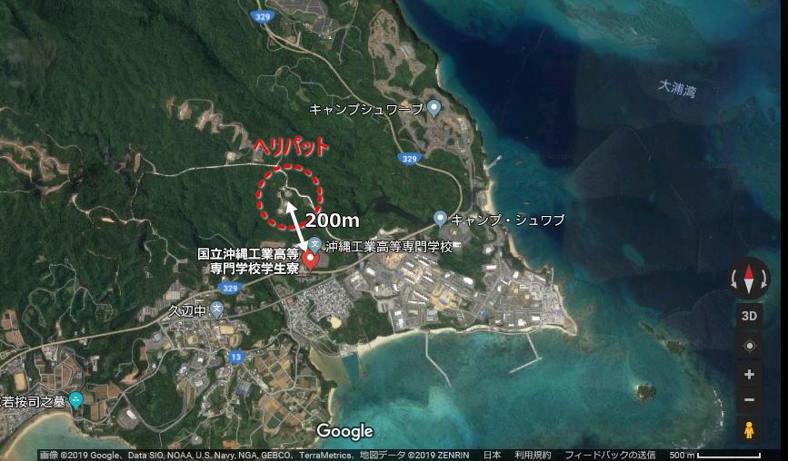 Miyagi02
