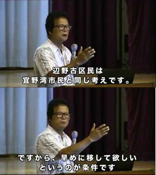 Miyagi10