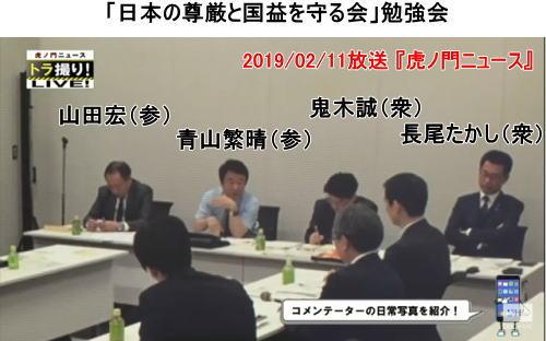 20190211_toranomon_aoyama