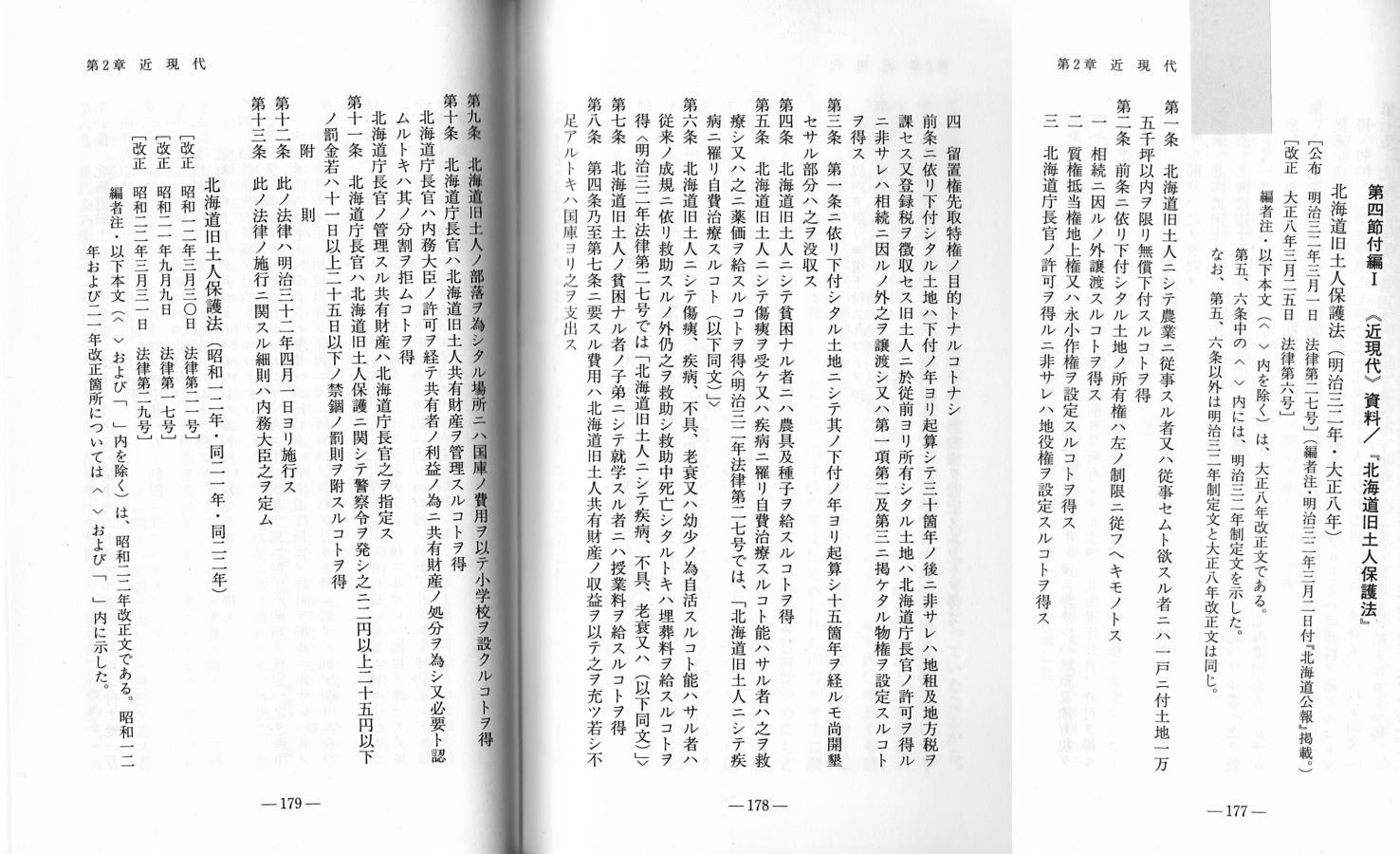 Kyu_dojin__m32