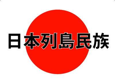 20190226_ch_hokkaido01