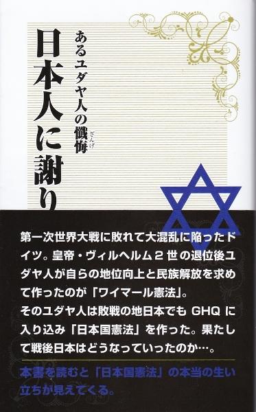Jew04_frontcover