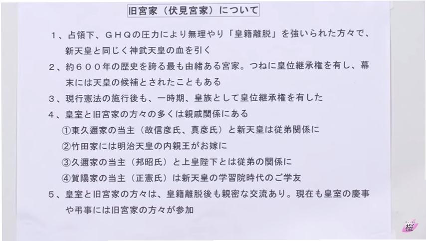 20190204_sankei_momochi04