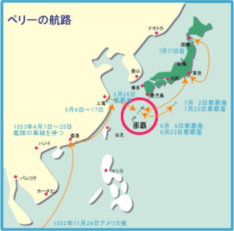 20190322_yomiuri_karte03_perry