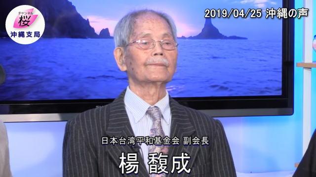 20190425_chsakura01
