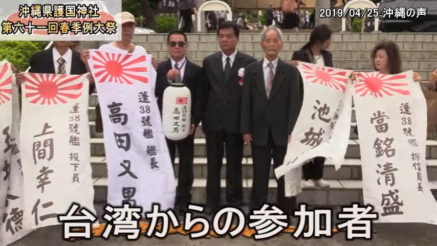 20190425_chsakura02