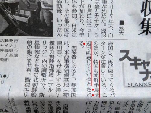 20190714_yomiuri02