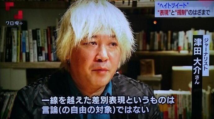 Aichi_triennial01_tsuda