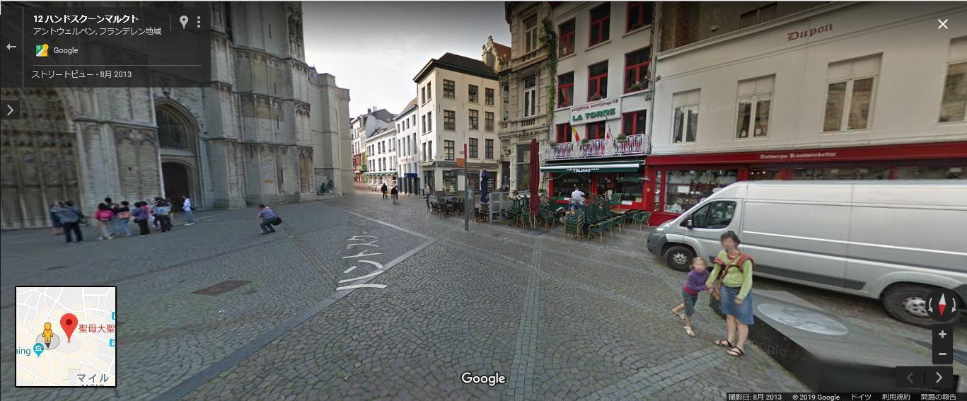 Antwerp02