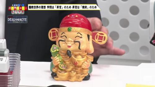 Confucianism02