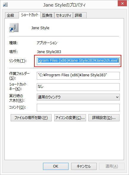Janestyle01