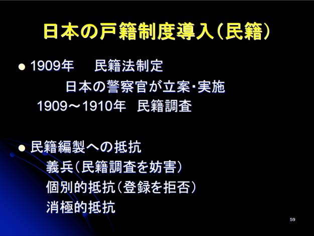 1909_soushikaimei01