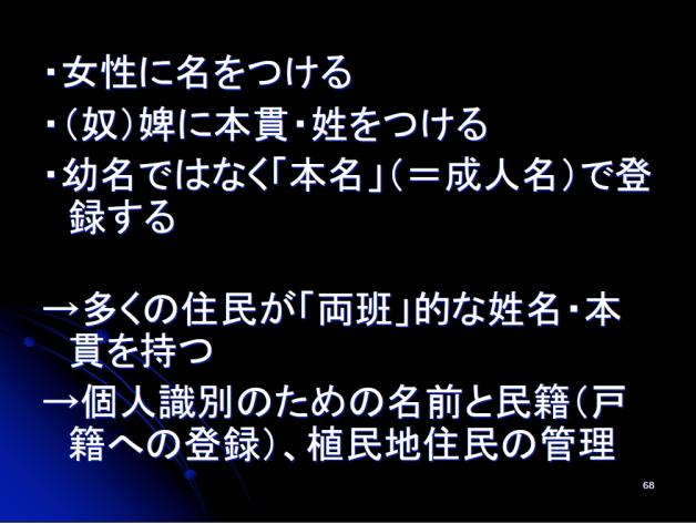 1909_soushikaimei03